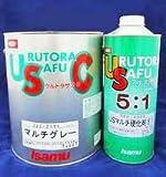 イサム塗料 ウルトラサフC+USマルチ硬化剤(5:1)セット マルチグレー(黒いグレー)