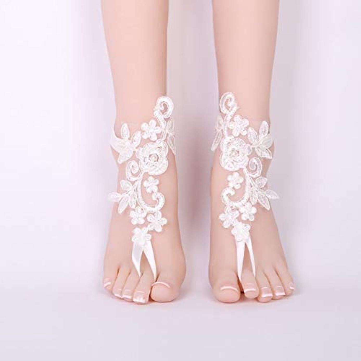 母音驚くべき呼びかけるDeeploveUU セクシーな結婚式のレースの裸足サンダルビーチ結婚式のアンクレットホワイトセクシーなジュエリーの結婚式の靴