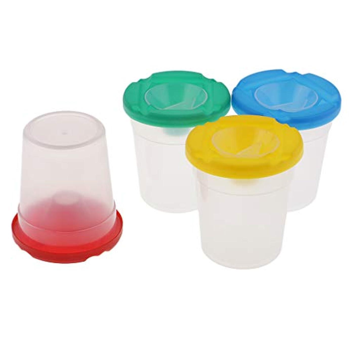 やむを得ないジェム海描画ツール ペイントカップ ふた付き プラスチック製 ウォッシュカップ 絵画用 4個入り