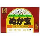 【杉食】ぬか玄(粉末) 80包 ×10個セット