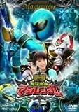 魔法戦隊マジレンジャー VOL.7[DVD]