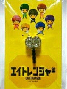 関ジャニ∞ エイトレンジャー イヤホンジャック セブンイレブ・・・