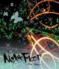 Next Floor~Her Story~