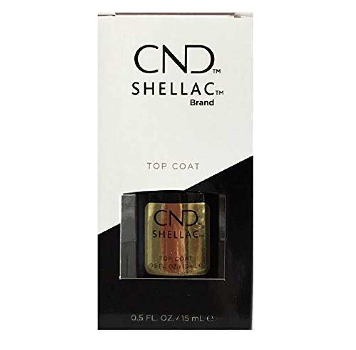 電子レンジ露骨なポーチ【CND 】Shellac?UVトップコート 15 ml[CND-40403]