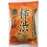 渋谷油脂 SOC 柿渋石鹸 100G (固形石鹸)×72点セット (4974297330118)