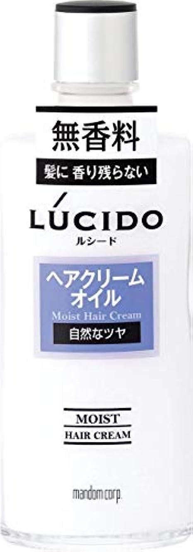 不潔反応するLUCIDO (ルシード) ヘアクリームオイル 200mL ×6個
