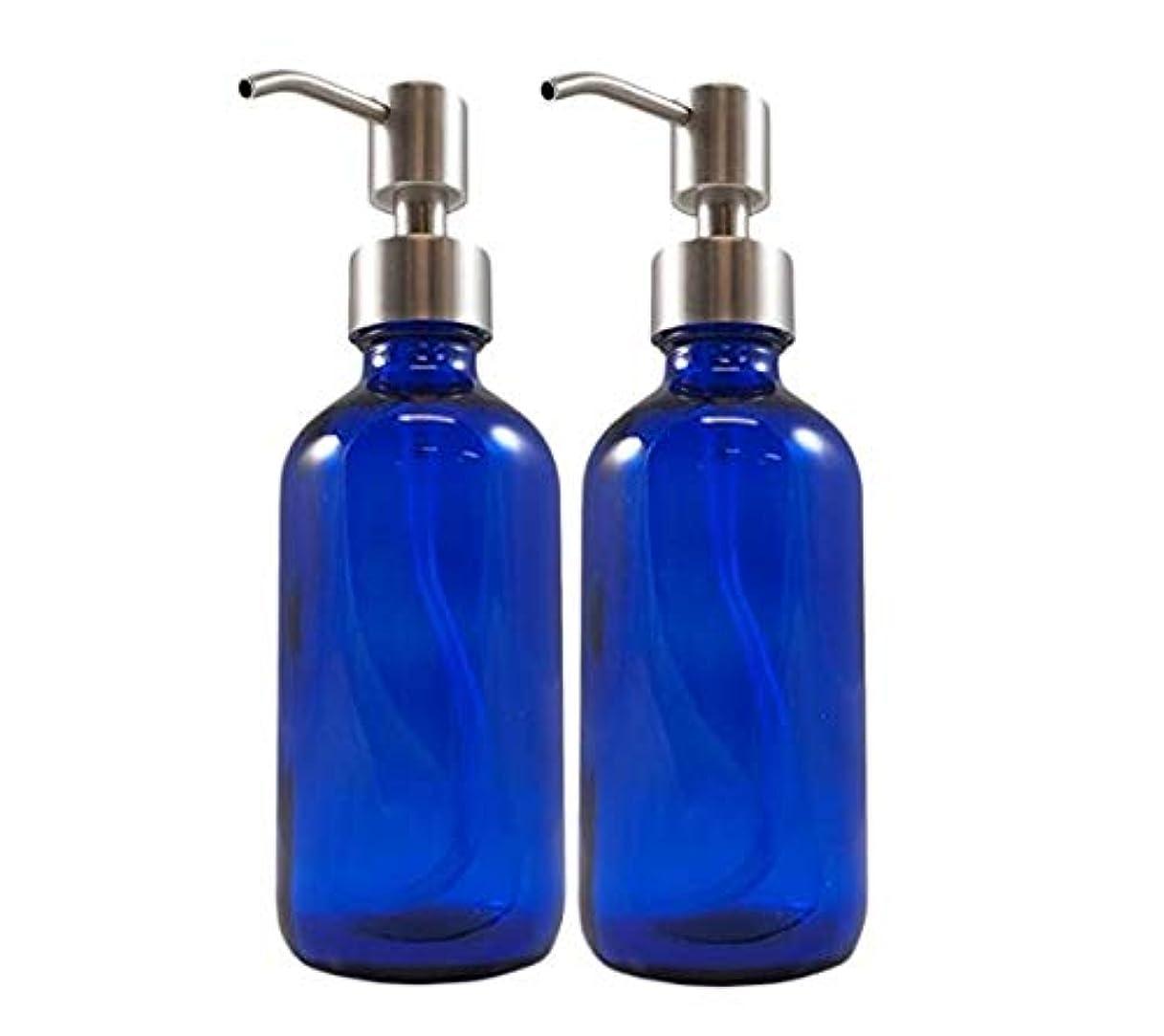 複合ぼかしアナニバー2本セット 遮光瓶 コバルトブルー ガラス ポンプ ボトル 235ml ミニじょうご付き 青ボトル [並行輸入品]