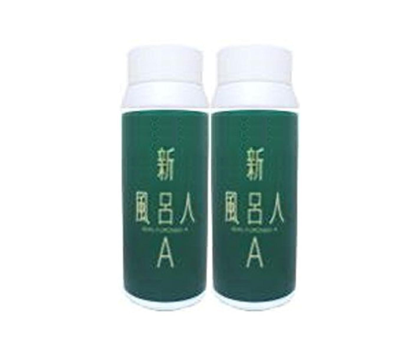 24時間風呂用 入浴剤 新フロンドA 1000g 【2本セット】