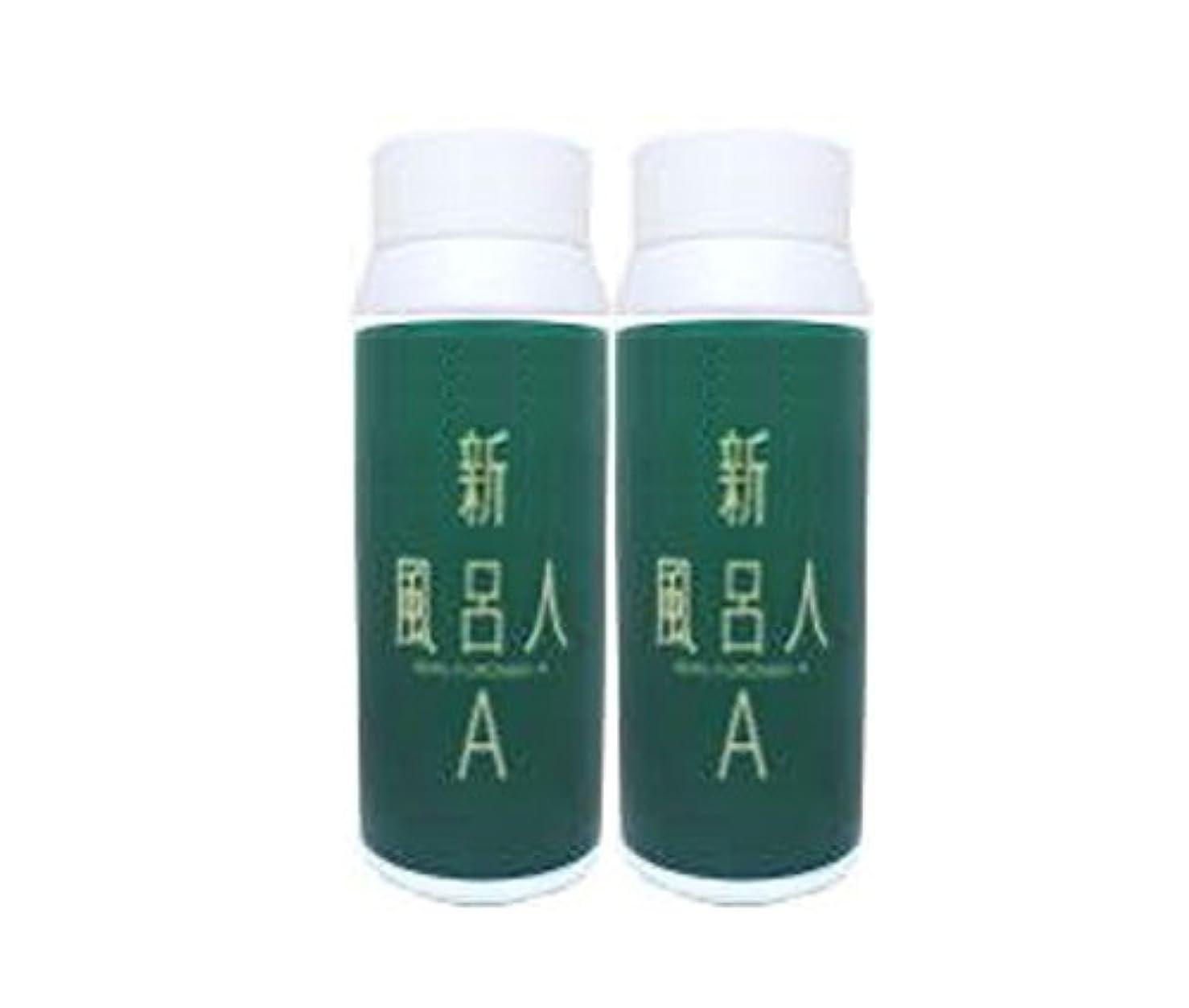 コーデリア下位精査24時間風呂用 入浴剤 新フロンドA 1000g 【2本セット】