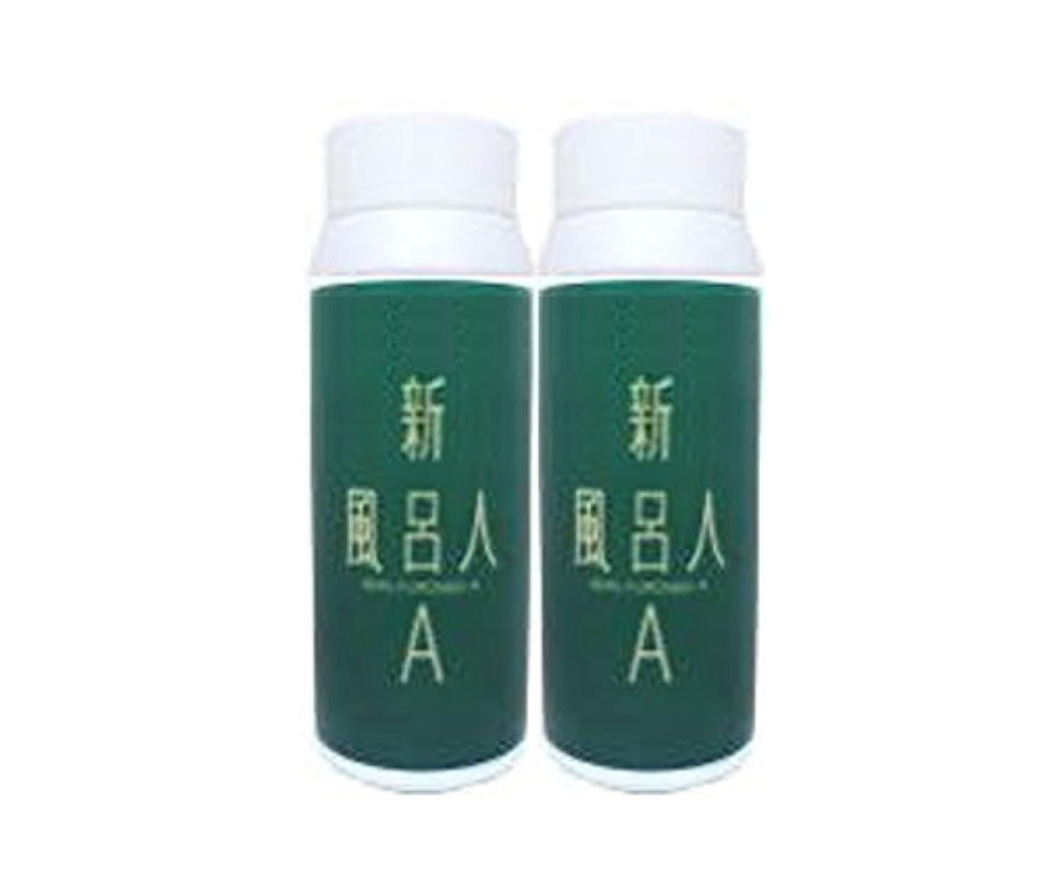 組立規則性小康24時間風呂用 入浴剤 新フロンドA 1000g 【2本セット】
