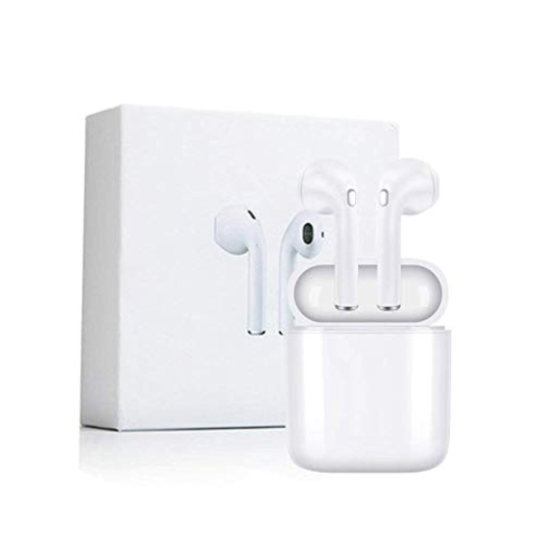 Bluetooth イヤホン 完全ワイヤレスイヤホン イヤホン ワイヤレス イヤフォン ブルートゥース イヤホン 充電ケース付き 高音質 片耳 完全ワイヤレス マイク内蔵 通話可 iPhone Android対応