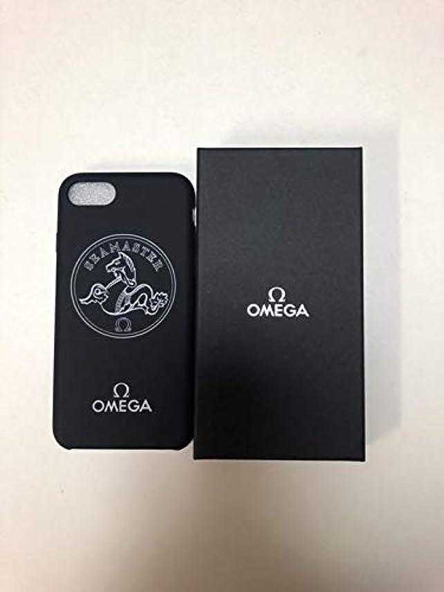 再編成する鋭くバーストOMEGA オメガ iPhone7 iPhone8 ケース ノベルティ