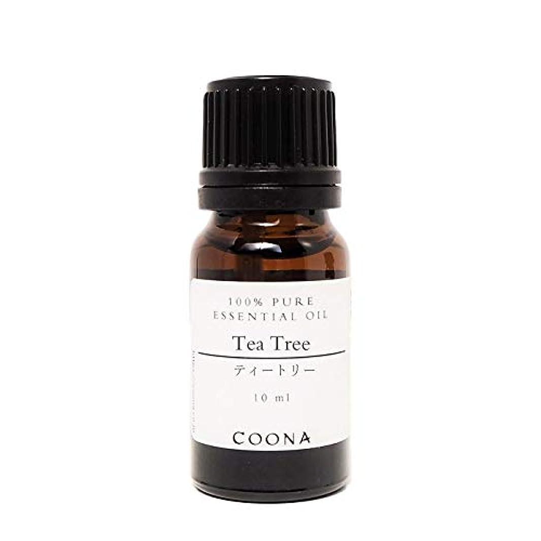 逸話解体する専制ティートリー 10 ml (COONA エッセンシャルオイル アロマオイル 100%天然植物精油)