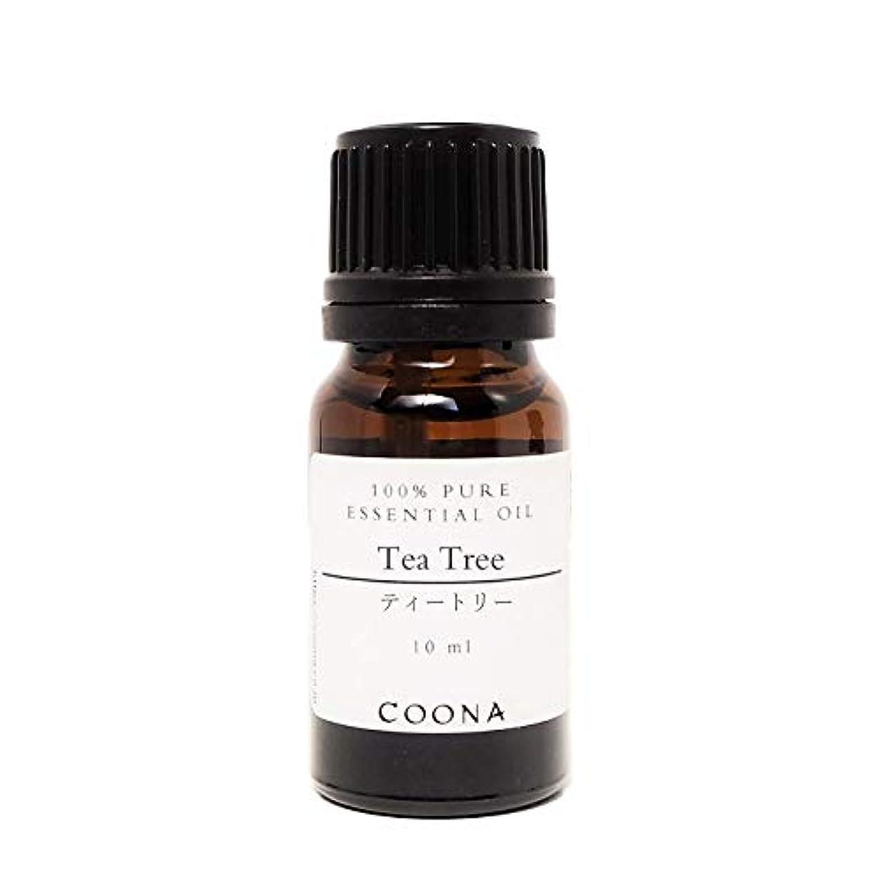 必要咲く接ぎ木ティートリー 10 ml (COONA エッセンシャルオイル アロマオイル 100%天然植物精油)