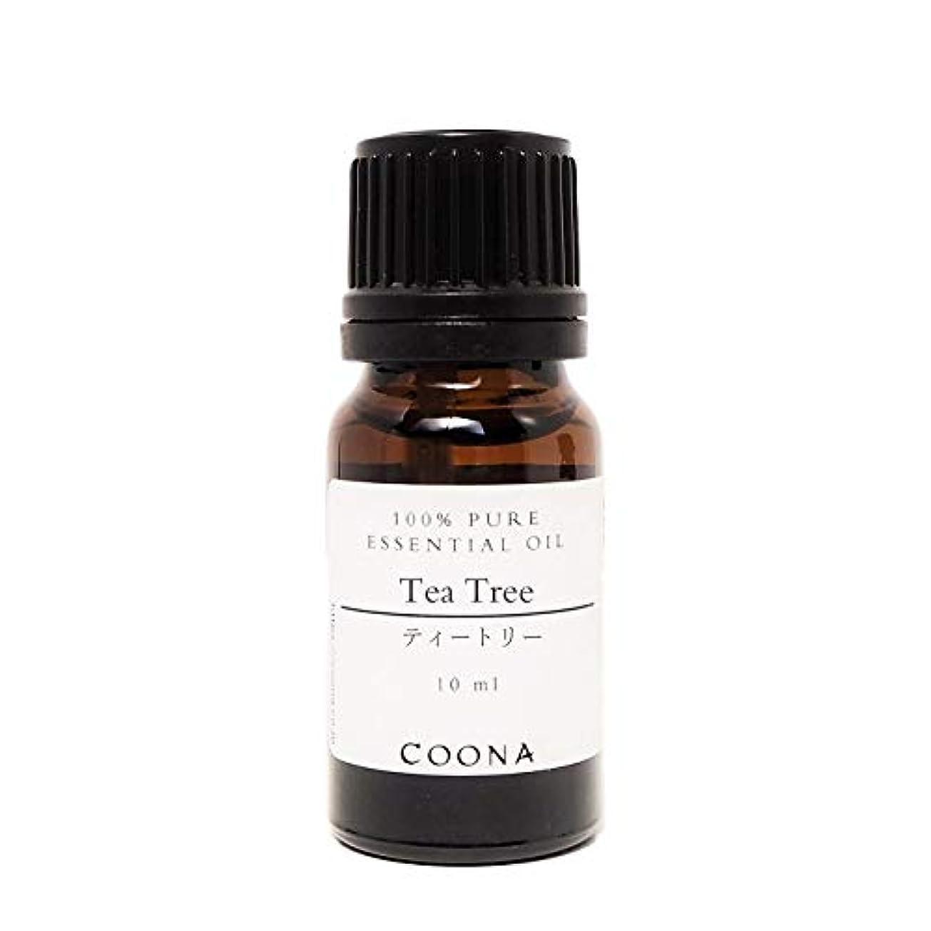 ディンカルビル概して通りティートリー 10 ml (COONA エッセンシャルオイル アロマオイル 100%天然植物精油)