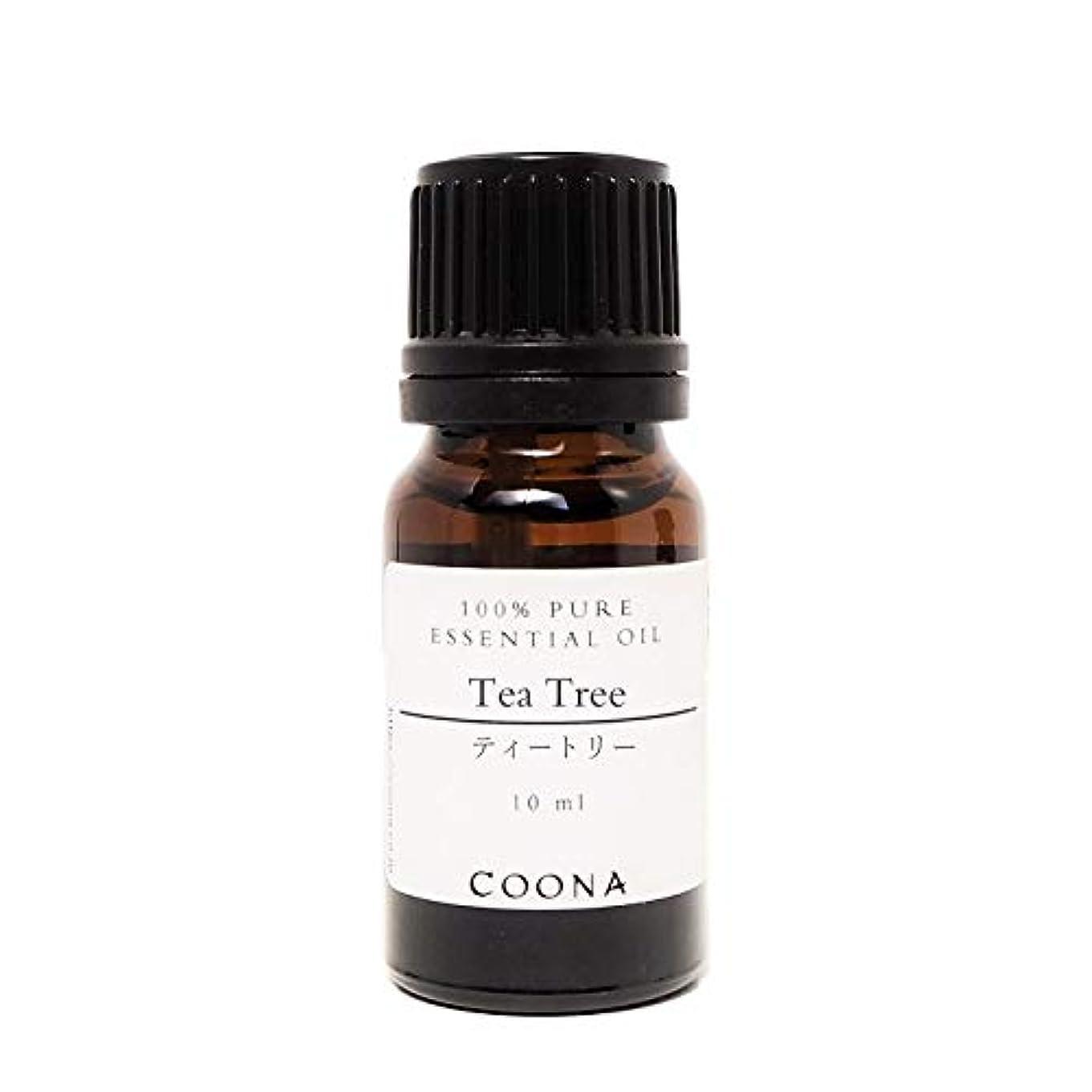 コンベンション理解する自明ティートリー 10 ml (COONA エッセンシャルオイル アロマオイル 100%天然植物精油)