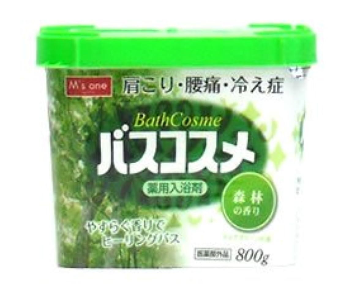 検体パフ胃エムズワン バスコスメ 薬用入浴剤 森林の香り (800g) 【医薬部外品】