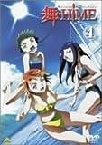 舞-HiME 4 [DVD]