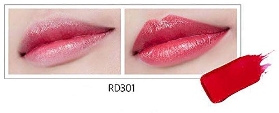 同意人形ぬるい[ビヂボブ] VDIVOV [リップカットシャインルージュ 4.2g] Lip Cut Shine Rouge 4.2g [海外直送品] (RD301)