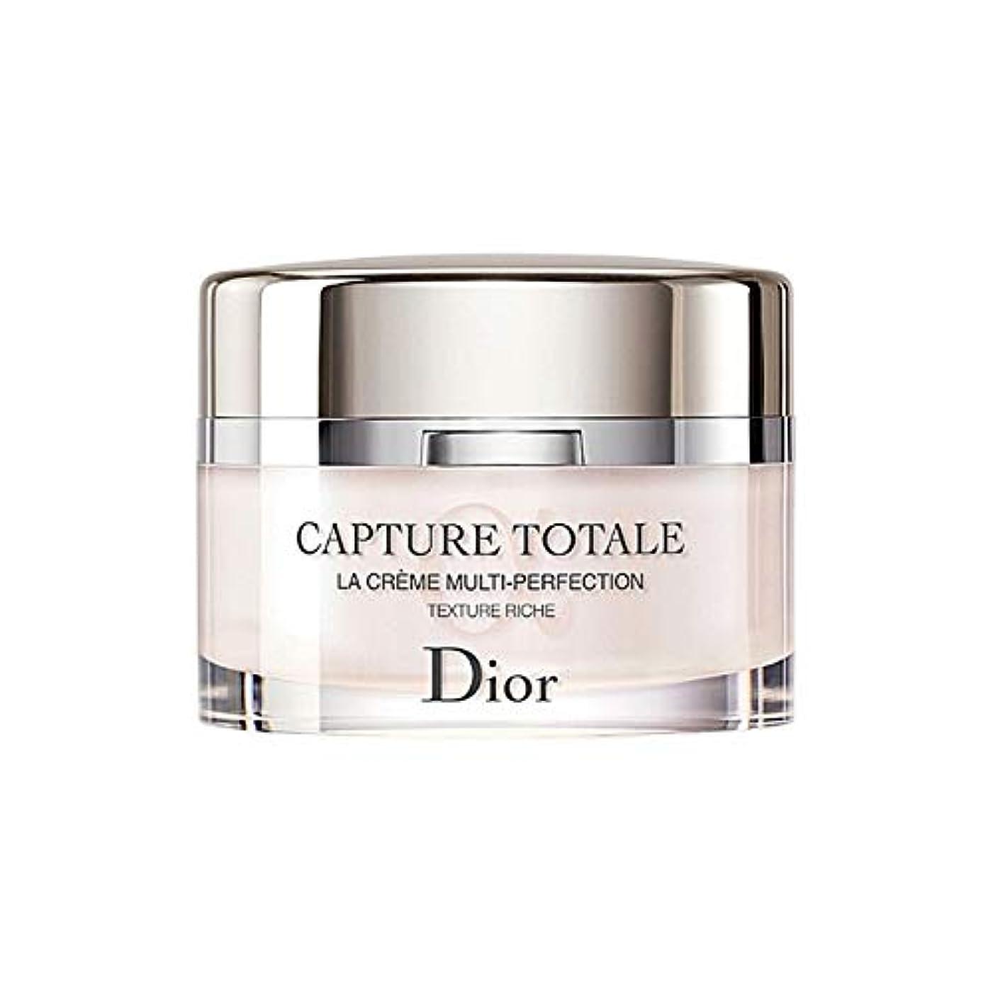 釈義修正市の花[Dior] ディオールマルチパーフェクションクリーム豊富なテクスチャー60ミリリットル - Dior Multi-Perfection Creme Rich Texture 60ml [並行輸入品]