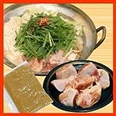 お買得鍋 1~2人前 博多の水炊きセット 骨付き鶏肉300g