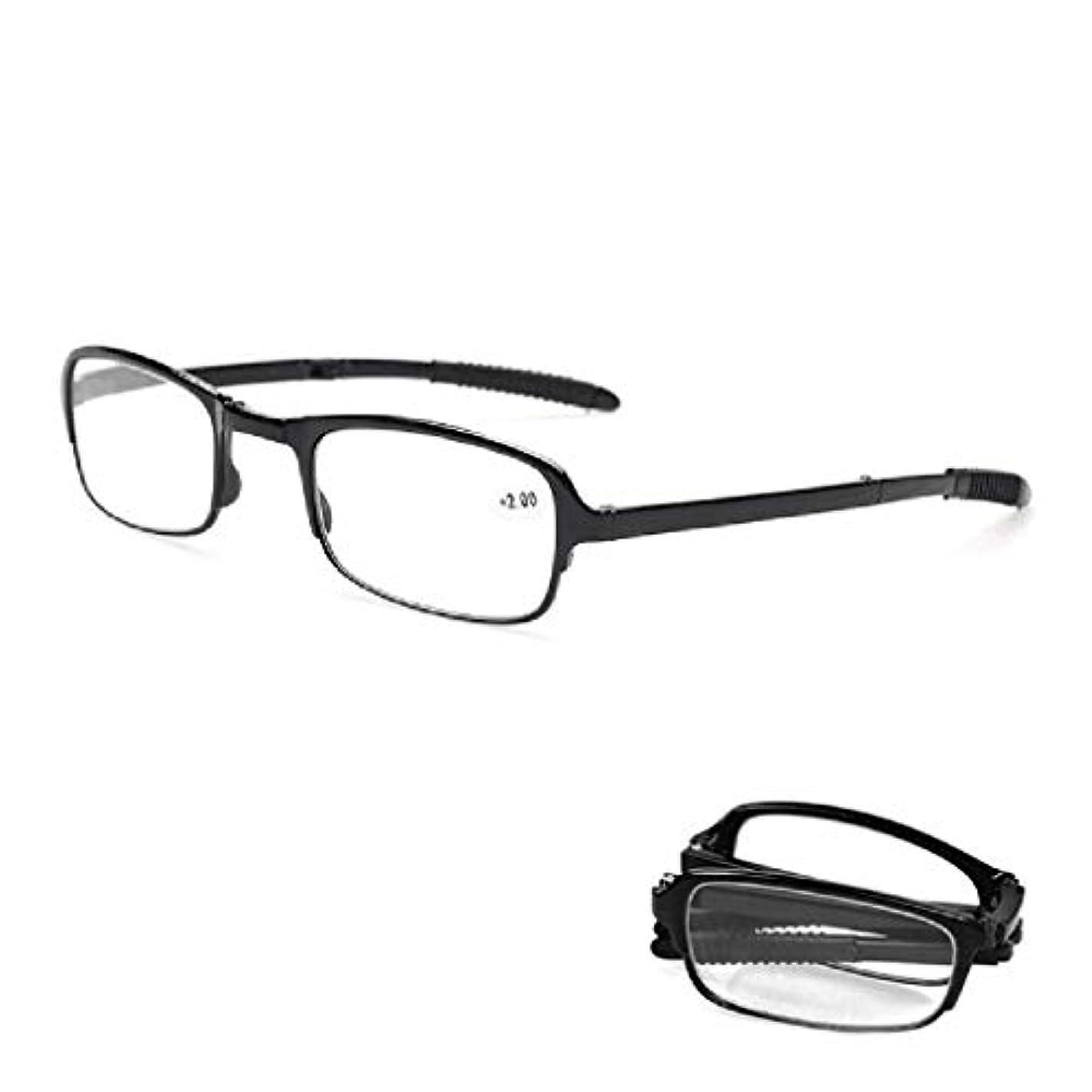 ファイター物理的な番号インテリジェント老眼鏡 老眼鏡、折りたたみリーダーにはメガネケース、TR90フレームコンパクトリーダー、市販の男女兼用老眼鏡、HDビジョン/シリコンノーズパッド/アンチスキッドミラーフィートが含まれます