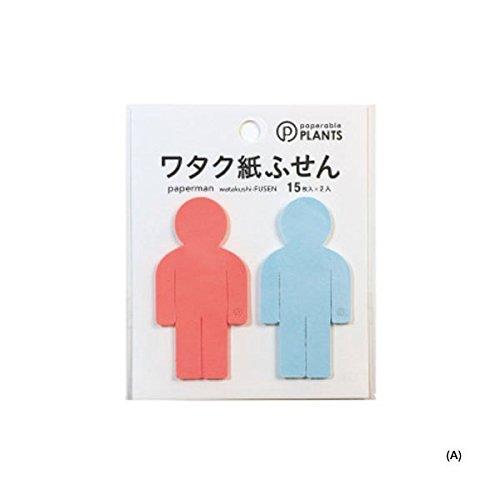 paperable ペパラブル ワタク紙ふせん (A) ピンク&ブルー [HD2613]