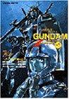 機動戦士ガンダム 1 (アニメコミックス)
