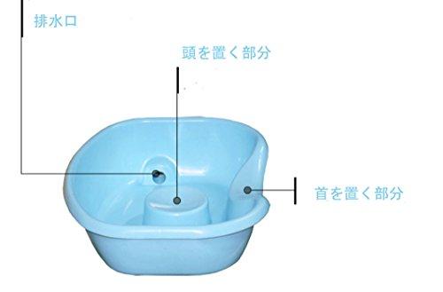 ホース追加、、介護専門の方用、介護洗髪器、ハンビビ洗髪器、介護や子供の洗髪の時、空気を入れる必要なく人気の洗髪器