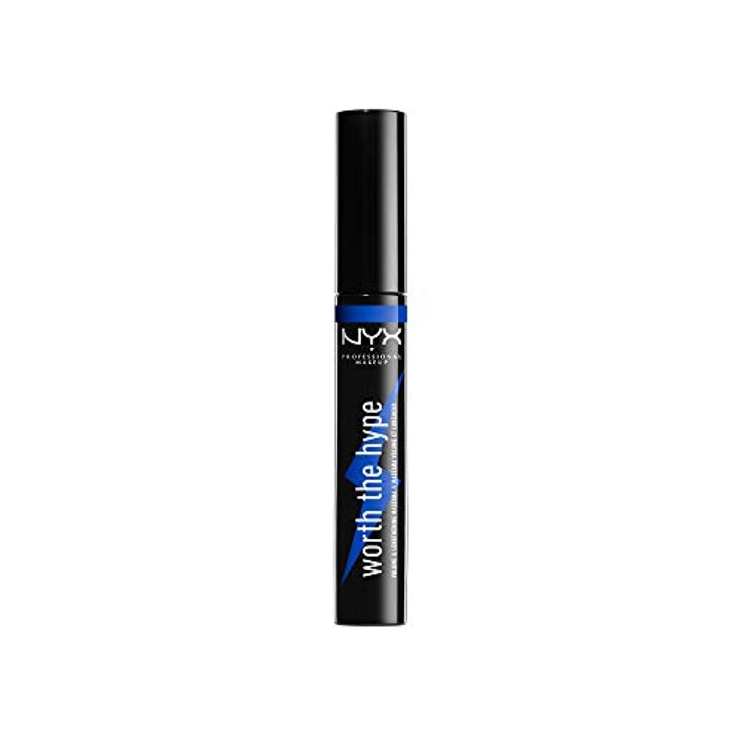 静かなトン高尚なNYX(ニックス) ワース ザ ハイプ マスカラ 03 カラーブルー