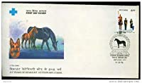 First Day Cover 14 Dec.'94 Remount Veterinary Corps, 215 Years.(FDC-1994)