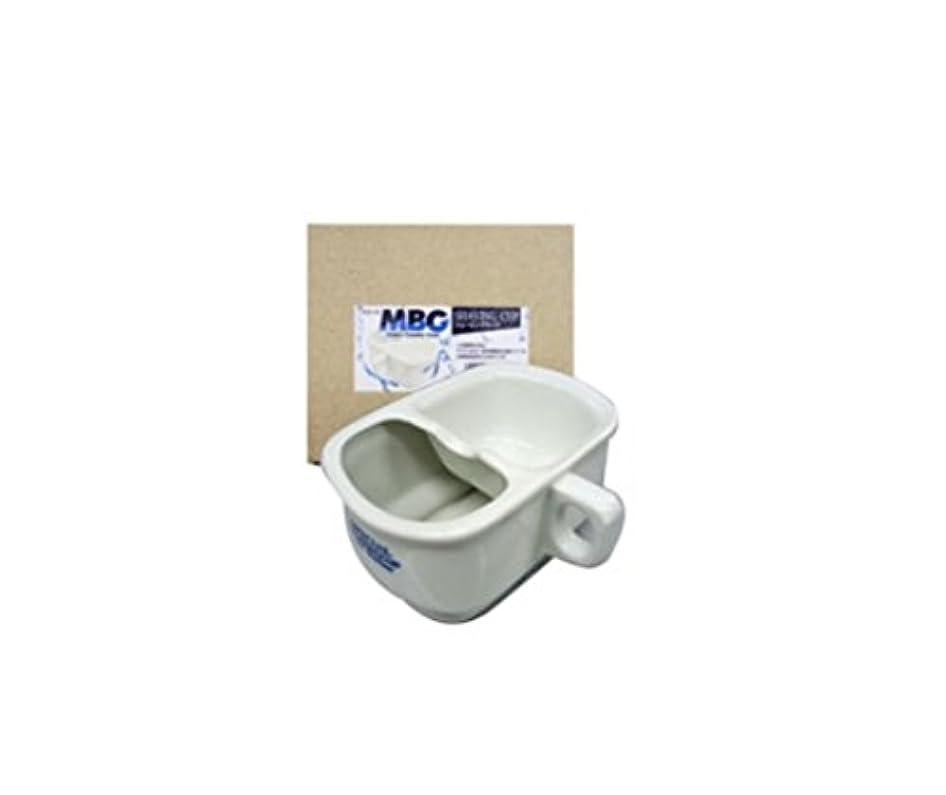 薬を飲むブラスト緑テンスター シェービングカップ MBG2-18