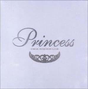 プリンセス ~優しいまなざしの貴女に・・・