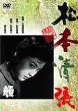 顔 [DVD] 画像