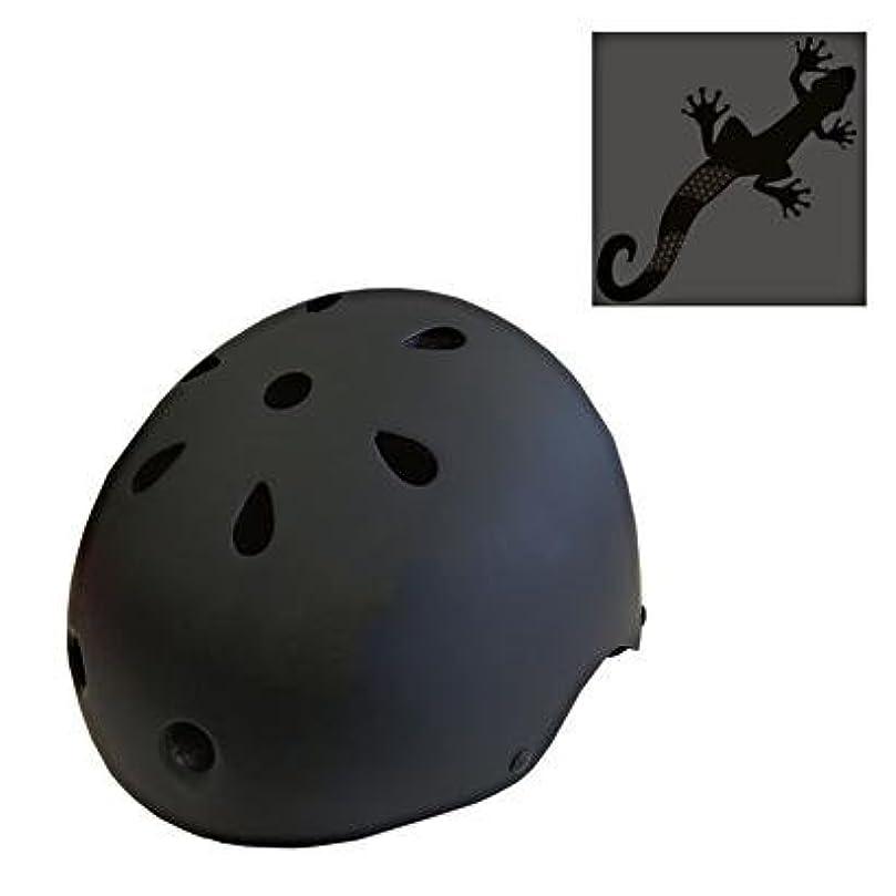 スタンドスピーカーアスペクトTETE  ステッカー付のマットカラーヘルメット TETE X-COOL(テテ エックスクール) マットブラック 【サイズ】Mサイズ (54~57cm) 使用年齢目安 6歳頃以上