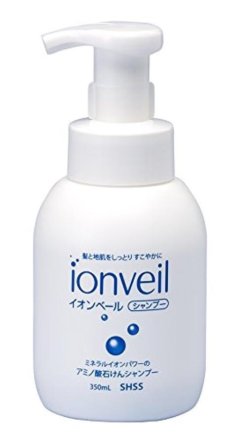 イオンベールアミノ酸石けんシャンプー