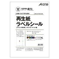 エーワン 再生紙ラベル プリンタ兼用 マット紙 A4 1面 100枚 RL1A-100-KAN