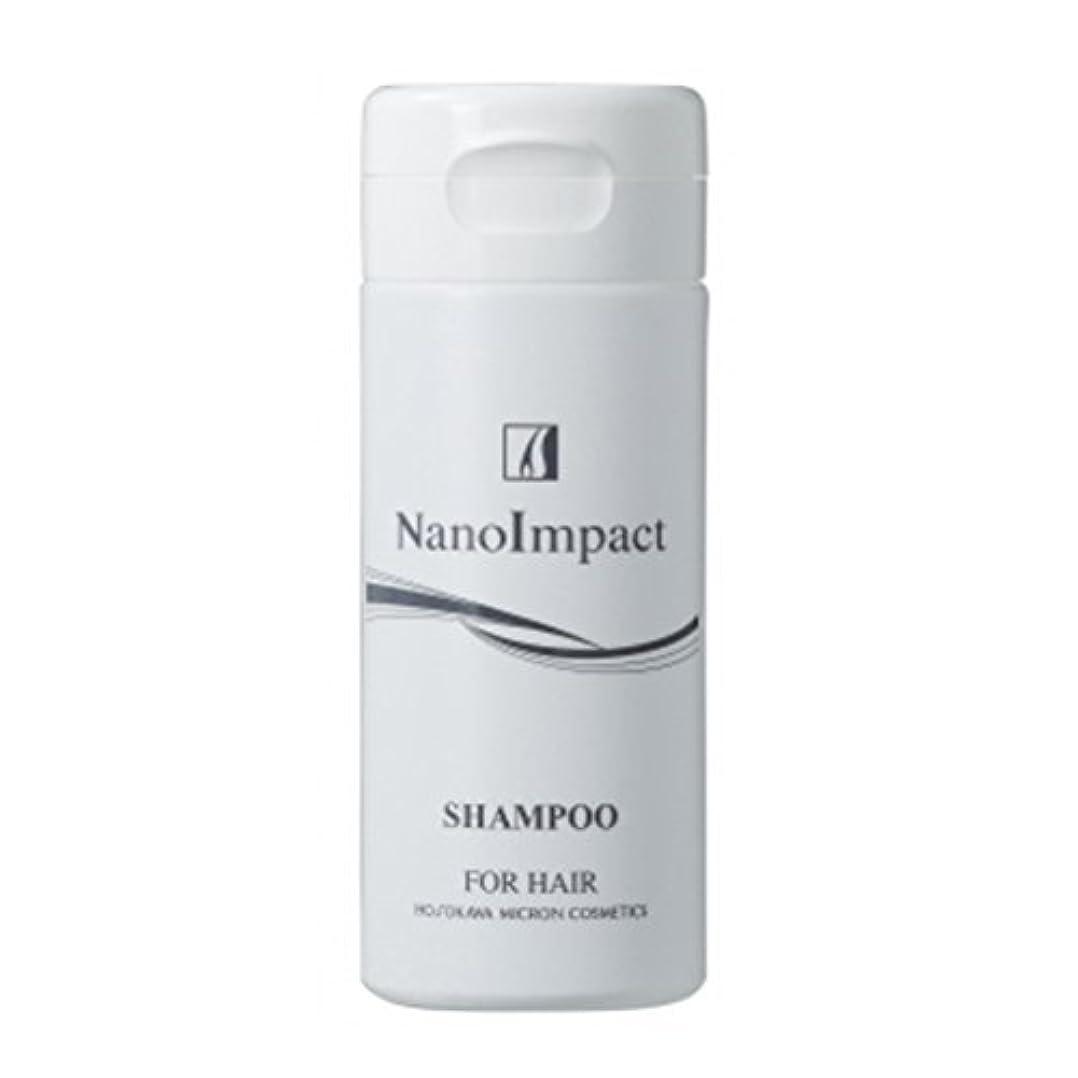 シャーク顕著ふけるホソカワミクロン化粧品 薬用ナノインパクトシャンプー<150g> 【医薬部外品/薬用シャンプー】