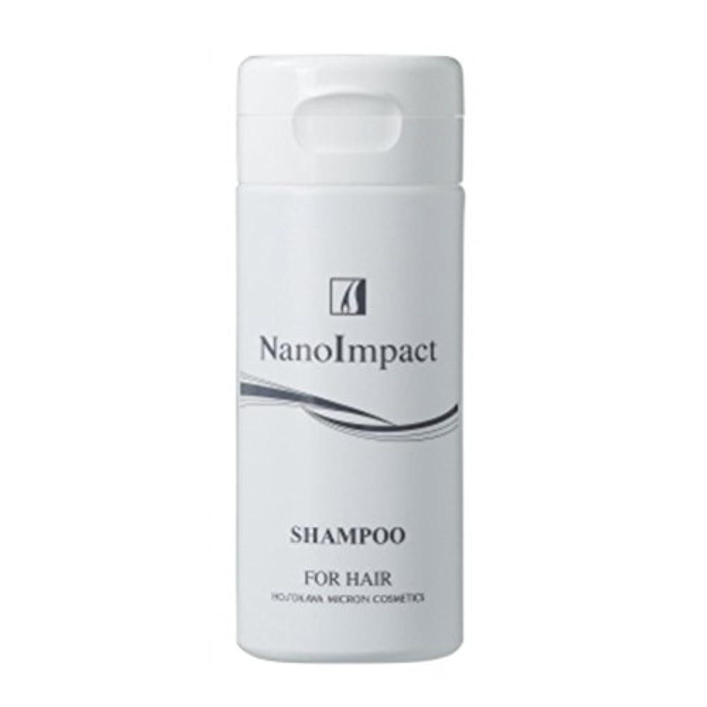 節約するバリー一方、ホソカワミクロン化粧品 薬用ナノインパクトシャンプー<150g> 【医薬部外品/薬用シャンプー】