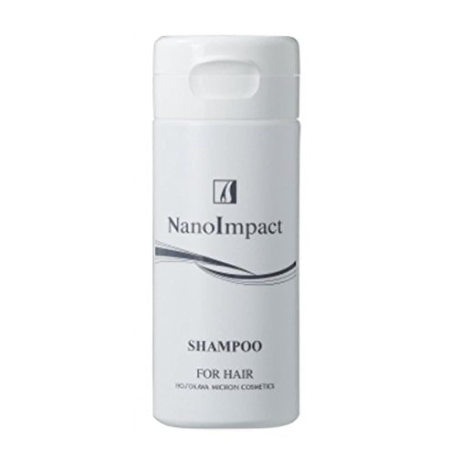 気配りのある繰り返した最適ホソカワミクロン化粧品 薬用ナノインパクトシャンプー<150g> 【医薬部外品/薬用シャンプー】