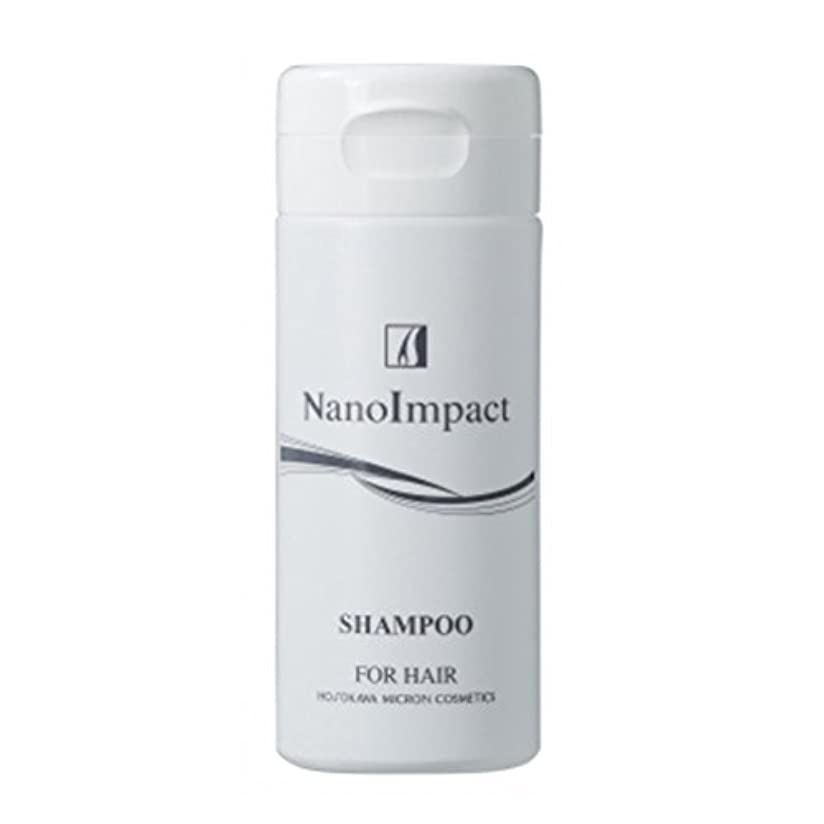 同種の笑出費ホソカワミクロン化粧品 薬用ナノインパクトシャンプー<150g> 【医薬部外品/薬用シャンプー】