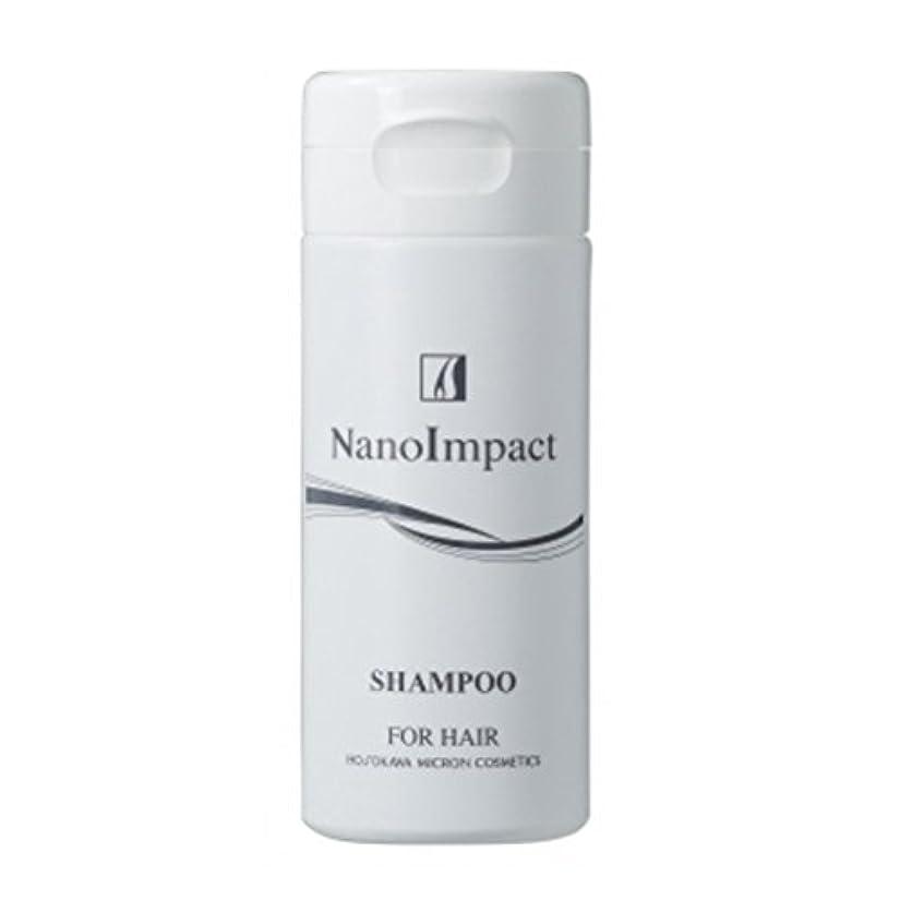 トンネルスリチンモイ説明的ホソカワミクロン化粧品 薬用ナノインパクトシャンプー<150g> 【医薬部外品/薬用シャンプー】