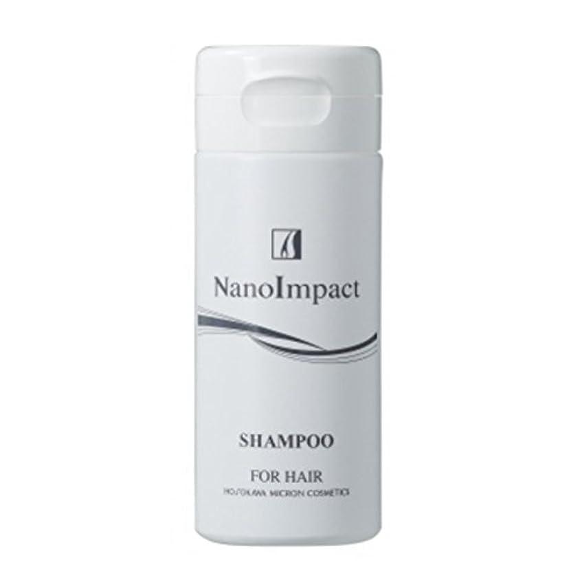 純正印象的なスローガンホソカワミクロン化粧品 薬用ナノインパクトシャンプー<150g> 【医薬部外品/薬用シャンプー】