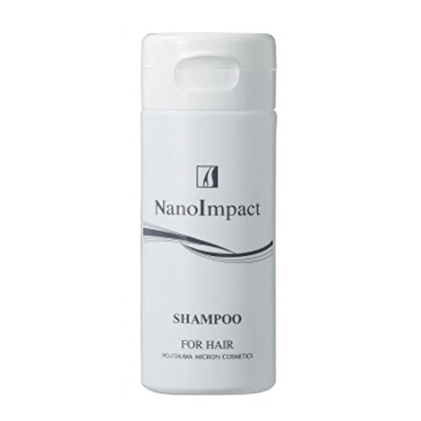 シャンプートーク荒涼としたホソカワミクロン化粧品 薬用ナノインパクトシャンプー<150g> 【医薬部外品/薬用シャンプー】
