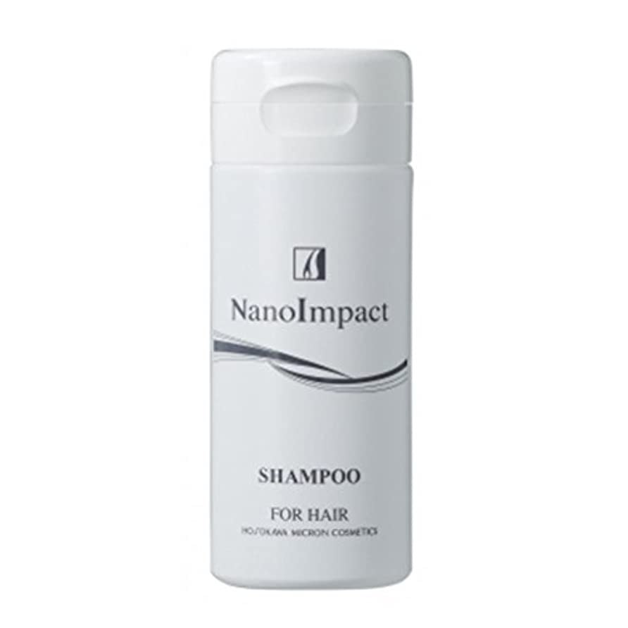 章直径処方ホソカワミクロン化粧品 薬用ナノインパクトシャンプー<150g> 【医薬部外品/薬用シャンプー】