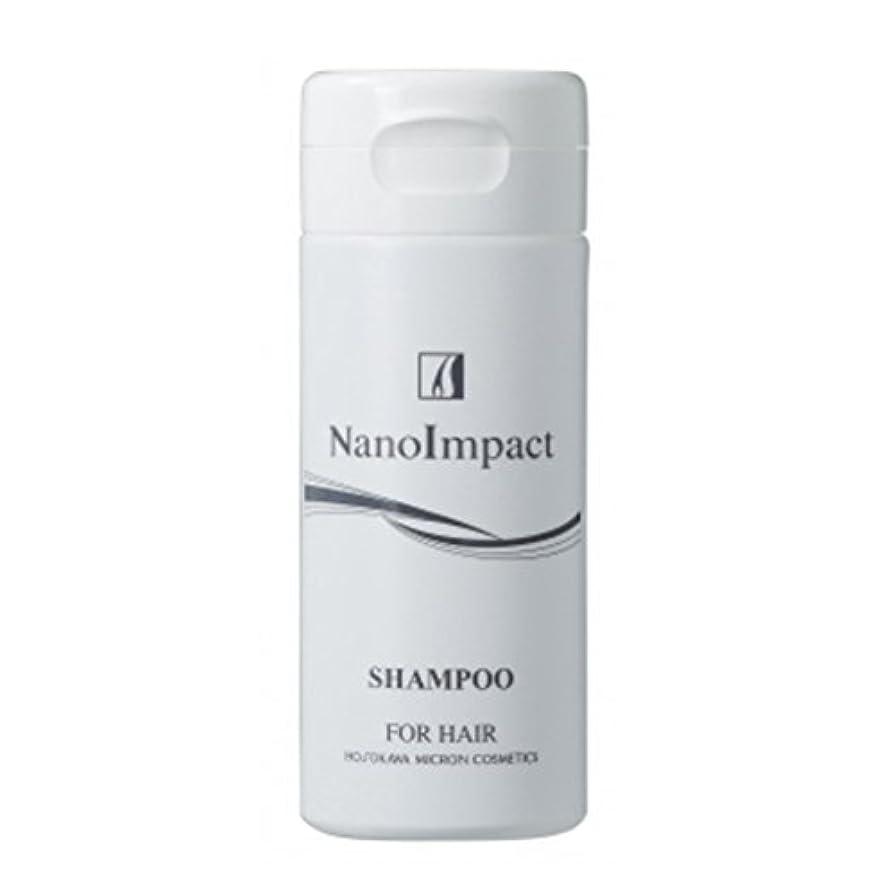 僕の植物学虐待ホソカワミクロン化粧品 薬用ナノインパクトシャンプー<150g> 【医薬部外品/薬用シャンプー】