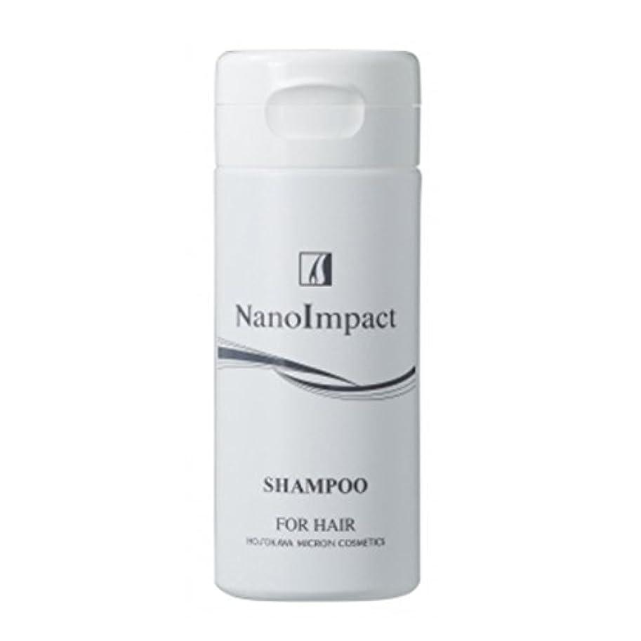ホソカワミクロン化粧品 薬用ナノインパクトシャンプー<150g> 【医薬部外品/薬用シャンプー】