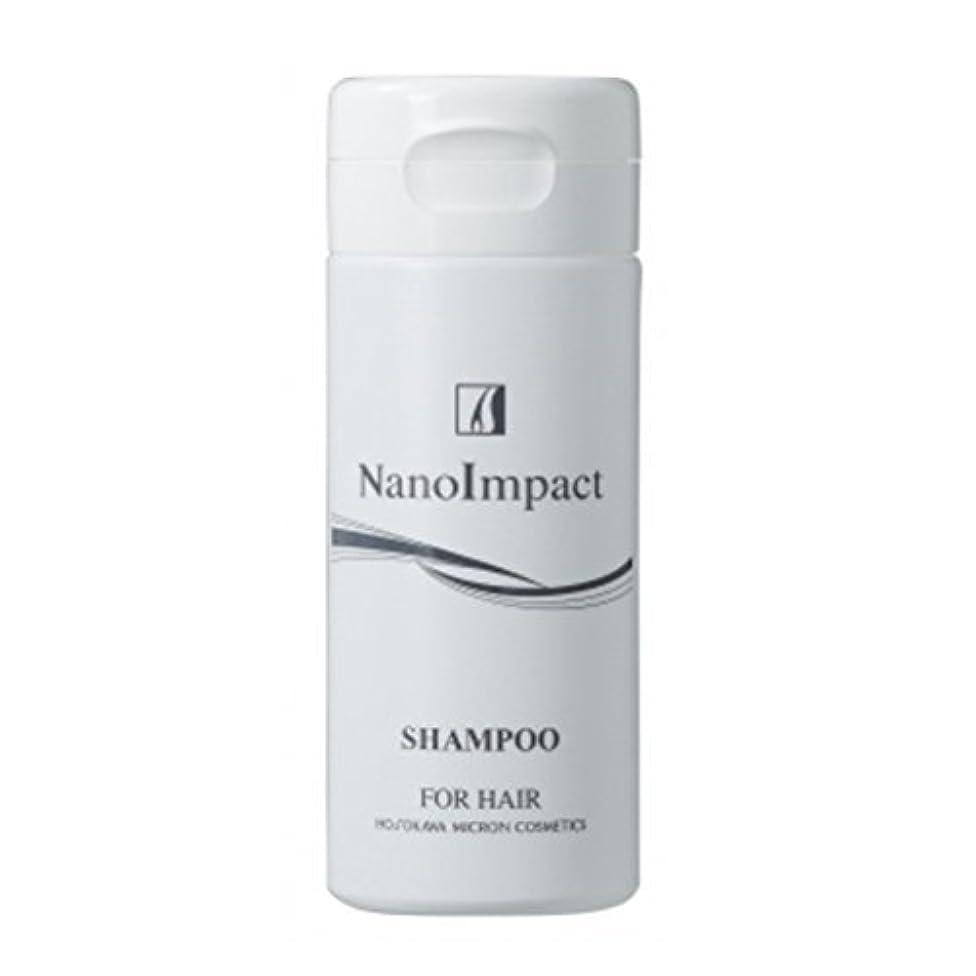 和らげる粒子シマウマホソカワミクロン化粧品 薬用ナノインパクトシャンプー<150g> 【医薬部外品/薬用シャンプー】