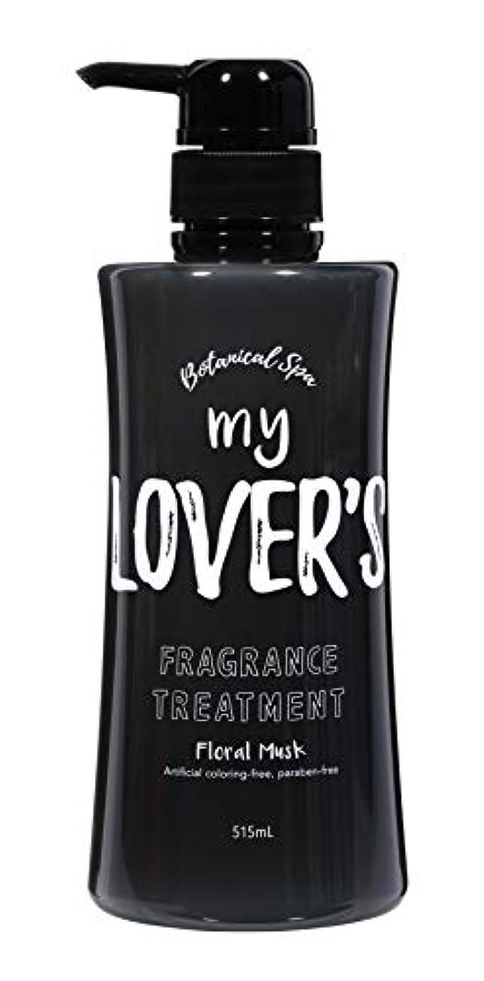 ぬれた継続中石鹸MY LOVER'S BTトリートメント フローラルムスクの香り 515ml