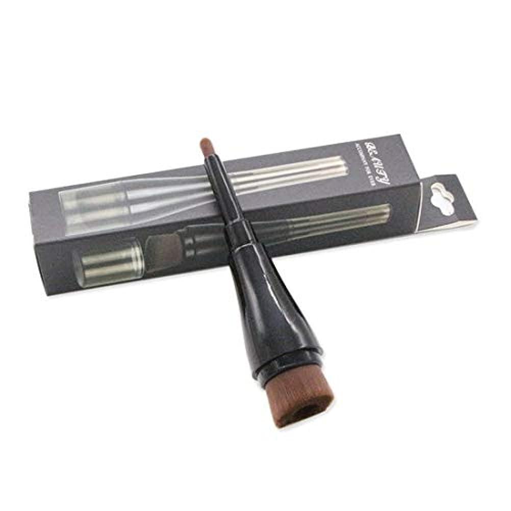 与えるカリング正午Makeup brushes ダブルヘッド化粧ブラシ旅行財団ブラシアイシャドウブラシ修理容量コンシーラーカバー付き suits (Color : Black)